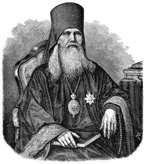 Що таке рай? святі отці і священики про рай. Віра православна-ад-алф