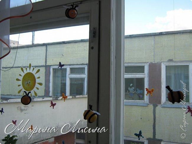 Город на віконці. Город на вікні в дитячому саду: оформлення (ідеї) календар спостережень за городом в дитячому саду