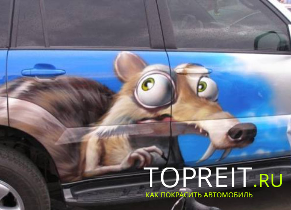 Трафарети тварин для фарбування авто. Трафарети і шаблони для аерографії-перетворення авто без великих витрат