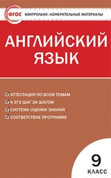 Дивитися домашнє завдання з англійської мови. Гдз з англійської мови